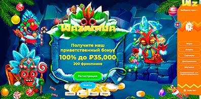 казино онлайн зеркало